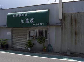 九州一周サイクリング 初日 003.jpg