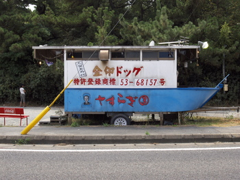 九州一周サイクリング 初日 016.jpg