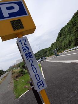 九州一周サイクリング 初日 026.jpg