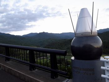 宮崎~鹿児島 4泊5日の旅 098.jpg