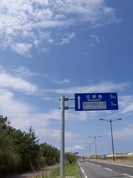 九州一周サイクリング 初日 001.jpg