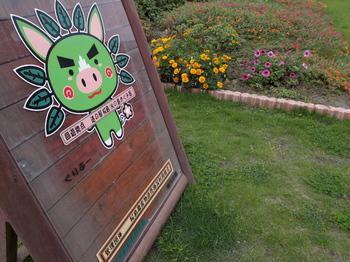 宮崎~鹿児島 4泊5日の旅 164.jpg