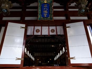 宮崎~鹿児島 4泊5日の旅 186.jpg