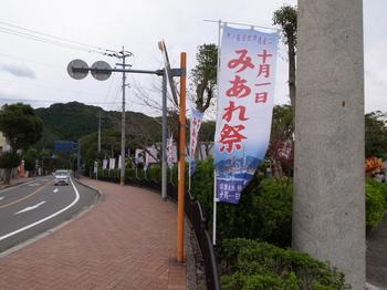 福岡市~北九州市(小倉) 012.jpg
