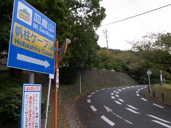 福岡市~北九州市(小倉) 047.jpg